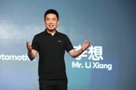 """李想为増程式电动技术""""开骂"""",大众中国CEO却说根本不靠谱"""
