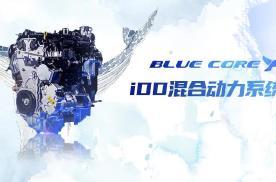 """""""蓝鲸iDD""""加持科技长安 混动技术有了中国身影"""