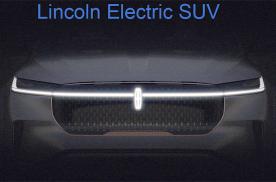 林肯为庆祝品牌诞生100周年推出全新电动车预告片