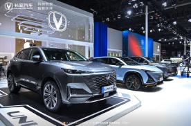 重庆车展丨长安蓝鲸iDD混合动力系统上线,首款车型下半年亮相