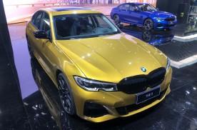 全新一代宝马3系亮相上海车展