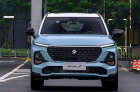 8.78万起,搭载1.5T发动机,新宝骏RS-3新车型上市