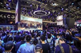 北京车展:中国品牌真的站起来了