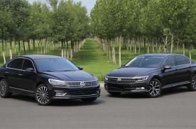 同样是大众B级车,帕萨特和迈腾该如何选?看完对比你就清楚了