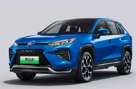 多地可直接上绿牌 广汽丰田威兰达高性能版正式上市