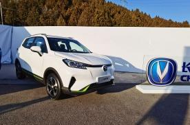 内外包装全换新,长安E-Pro纯电动SUV正式上市