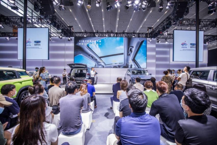 大大大空间SUV吉利豪越西安豪横上市 10.36万起售-图6