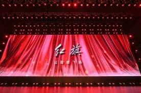 新红旗创领新时代 2020年一汽红旗品牌盛典暨H9全球首秀