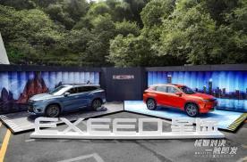 星途LX:新增1.5T车型,减价不减配