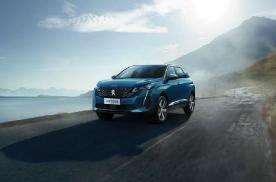 新法式新标致 东风标致新法式SUV家族将于4月19日上市