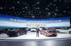 9车亮相上海车展,计划下半年量产,恒驰打造汽车最强大脑