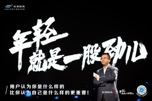 《【华宇注册首页】2020年同比增长36.9%,长安欧尚热销的秘密是什么》