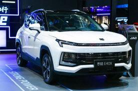 2020北京车展:江淮思皓E40X预售12.99万元起