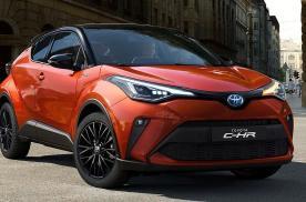 2021款丰田C-HR售价或21.8万起 搭2.0L混动系统