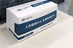 秋名山神车推新标,上汽通用五菱销量突破2200万意味着什么?