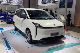 从红旗E-QM5到高合HiPHi X,海南新能源车展众车云集