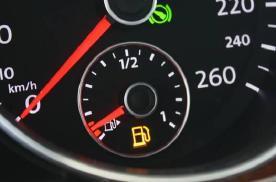 油表报警了?如何用最后一滴油跑到加油站