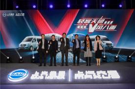 中国汽车定制专家出新招 上汽大通MAXUS上市四款宽体轻客