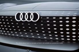 定位豪华大GT,性能/自动驾驶兼具,奥迪全新概念车致敬霍希经典
