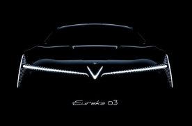 哪吒Eureka 03概念车北京车展亮相 定位电动四门轿跑