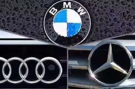无往不利的BBA,为什么卖不好这七款车??