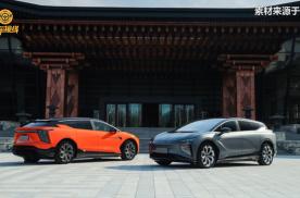 高合HiPhi X首批试生产车下线 2021年开启交付