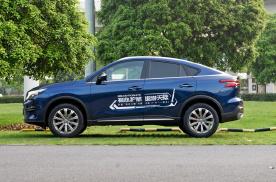 广汽传祺全新轿跑SUV上市 售13.68万起,尊贵型更值得买