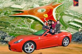 世界上车迷都想去的游乐场,看了这个,就有跟别人装X的资本