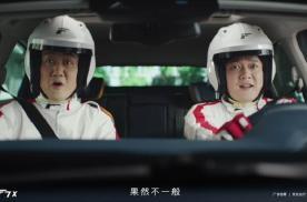 哈弗F系携筷子兄弟演绎《哈弗老友记》,诠释全新AI潮智魅力