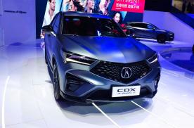 宝马X1新对手,讴歌CDX运动版实车,1.5T动力182马力