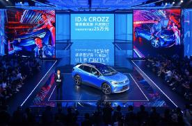 强者风范 ID.4 CROZZ如何助一汽-大众开启电动新时代