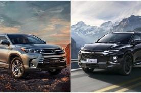 7座SUV新老对决:雪佛兰开拓者与丰田汉兰达谁是新中产首选?