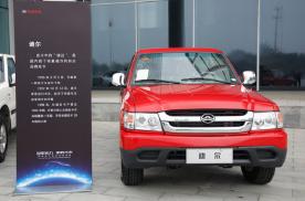 中国品牌经典皮卡大汇总,每一款都是时代的声音