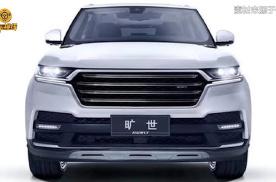 汉龙汽车宣布停工停产 曾投资超百亿