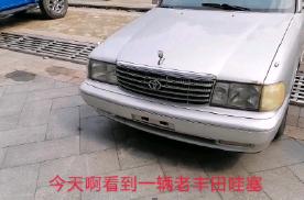 一款你没见过的丰田!排量3.0L,这才是真正的有钱人座驾
