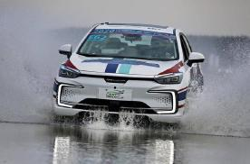 BEIJING汽车再战CEVC EU7赛车卫冕王者征程