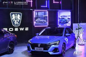 一辆轩逸卡罗拉的价格,这台国产品牌新车,比合资车好太多了!