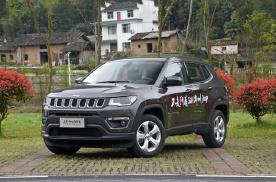 Jeep指南者改款上市,15.58万起售,配置全面升级!