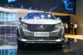 2021款标致5008实车曝光,添加无边框格栅,外观时尚运动