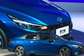 A级车市场硝烟弥漫,全新伊兰特亮相北京车展,能火吗?