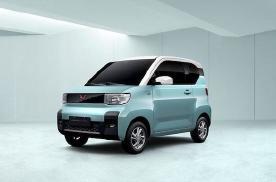 五菱宏光击败特斯拉拿下全球电动车型销冠