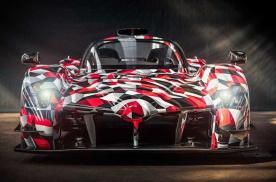 丰田全新超级跑车亮相 搭载2.4T双涡轮增压V6发动机