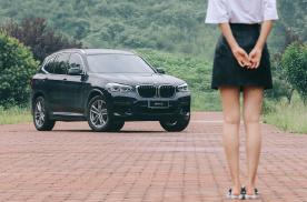 """即使低功率,动力也不""""弱鸡""""——试驾BMW X3 25i"""