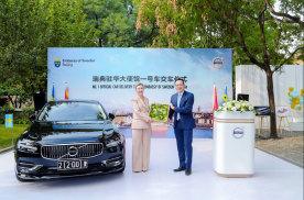 立足中国行稳致远 沃尔沃为世界汽车工业提供中国方案