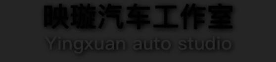广汽本田4月份销量火热,雅阁、凌派、皓影成为主力