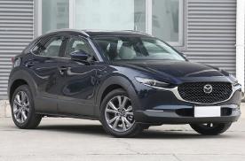 长安马自达CX-30售12.99万起 定位紧凑型SUV