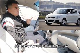 买二手车如何选择合适自己的,来看这个视频,买车我懂了