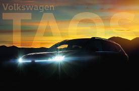Taos登场,大众新SUV发表,这车啥来历?