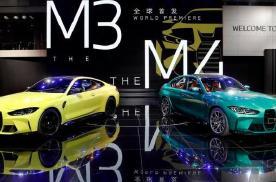 「北京车展」又一性能猛兽,零百3.9s,全新宝马M3/M4!