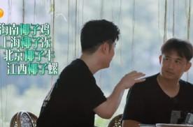 为什么那么多综艺节目邀请陈赫?黄渤终于说出实情,很现实
